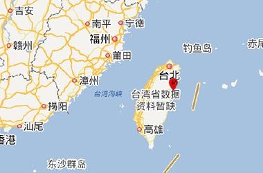 台湾花莲近海发生5.6级地震