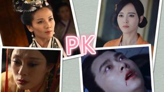 同场景演技PK