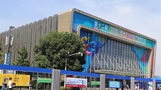 2018杭州文博会圆满落幕
