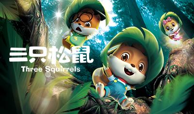 动画片比得兔森林背景