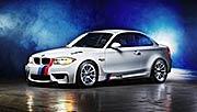 豪车盛宴:BMW 1M广告 Walls