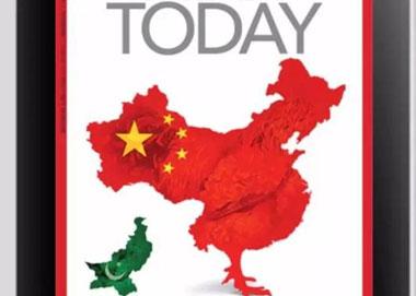 印媒刊登中国版图删西藏台湾