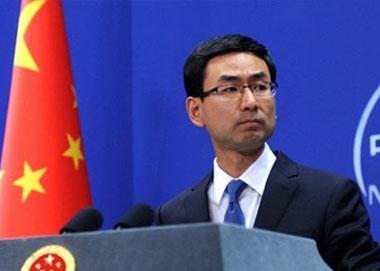 中国外交部:对话解决耶路撒冷地是国际共识