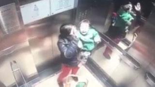保姆在电梯里殴打孩子