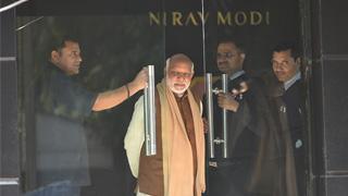 印度国有银行遭欺诈