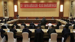 上海代表团举行全体会议