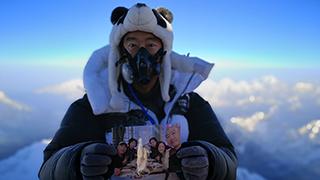 上海特警登顶珠峰