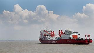 中国第九次北极考察队启程
