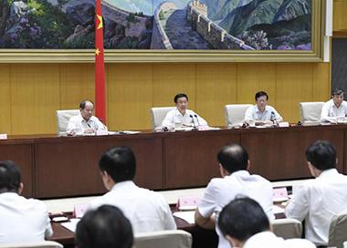 韩正出席第四次全国经济普查电视电话会议