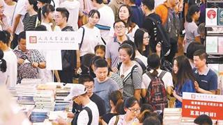 上海超级周末书香满城
