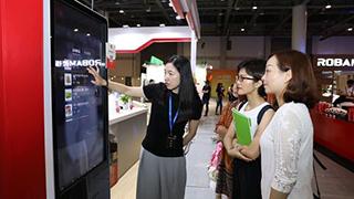 黑科技集结杭州智博会