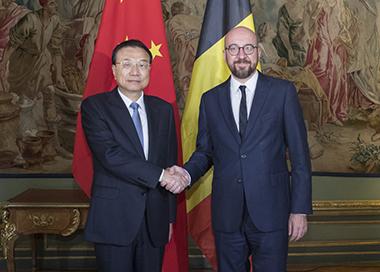 李克强同比利时首相举行会谈