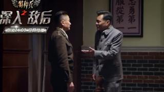国民党专员怀疑洪子杰身份