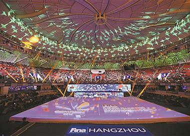 杭州2018年第14届FINA世游赛(25米)开幕式