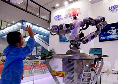 2019世界机器人大会在京开幕