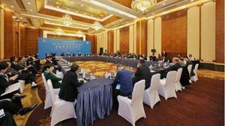 亚信金融峰会:加强合作