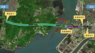 广东高铁海底隧道正式施工