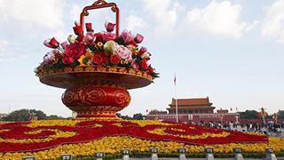 国庆花坛9月16日起施工