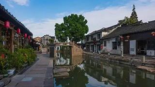 浙江省11个古城再焕生机