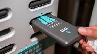 共享充电宝集体猛涨价