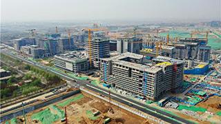 雄安新区转大规模建设阶段