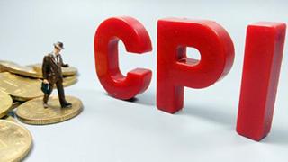 4月份CPI总体平稳