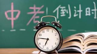 广州:中考将延期