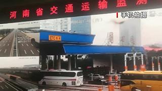 郑州公交线路恢复营运
