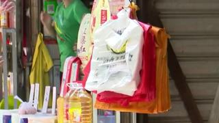 关注塑料污染治理