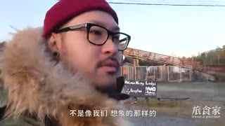 """旅食家_20171116_走近""""世界的尽头"""",追逐奇幻极光"""