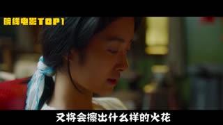 火星电影情报站_20171215_冯小刚携《芳华》男女共谱红色年代的生命乐章!
